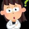 閉経っていつするのが普通?閉経の3つのタイプとは