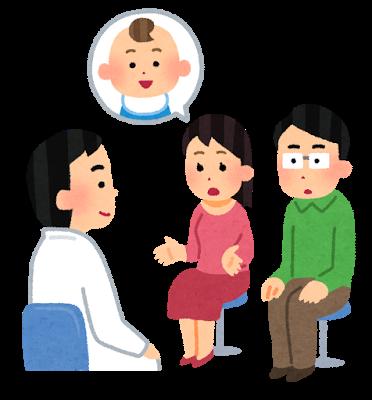 更年期の不妊治療