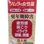 ツムラの女性薬ラムールQの効果・副作用【更年期障害・口コミで評判】