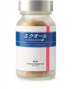 エクオール+ラクトビオン酸(アドバンスト・メディカル・ケア)